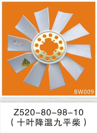 BW009
