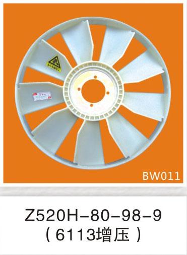 BW011