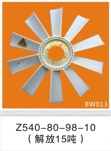 BW013