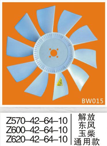BW015