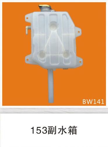 BW141