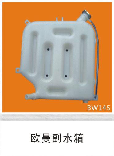 BW145