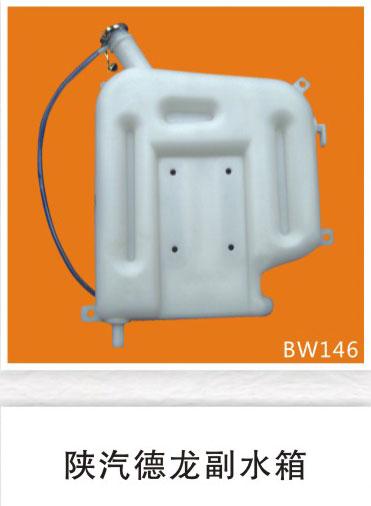 BW146