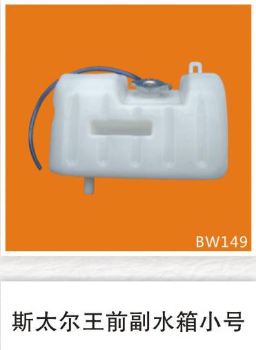 BW149