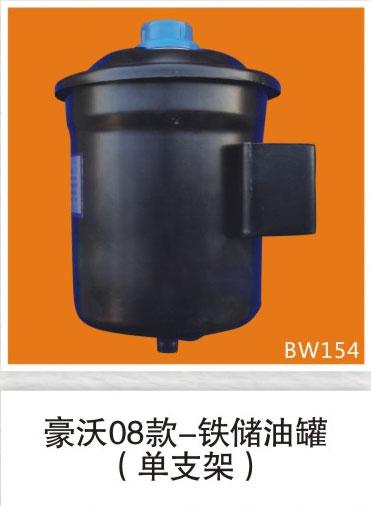 BW154