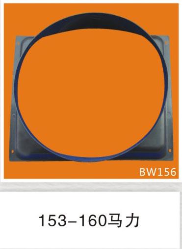 BW156