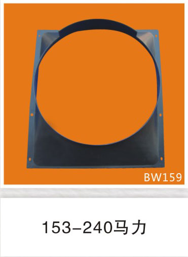 BW159