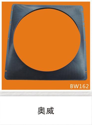 BW162