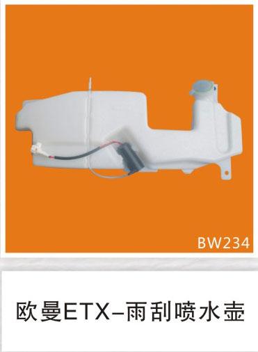 BW234
