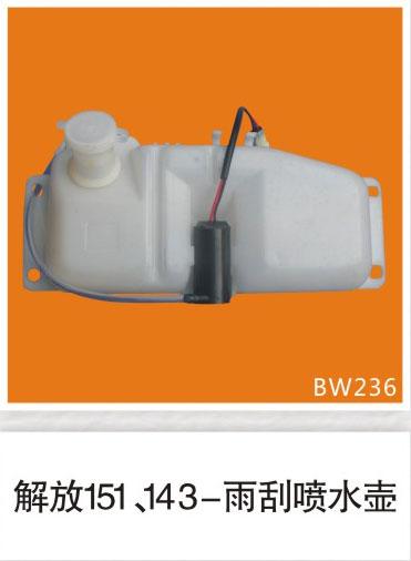 BW236