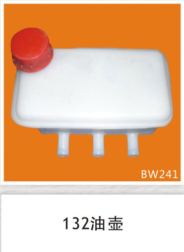 BW241