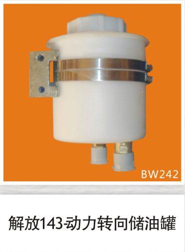 BW242