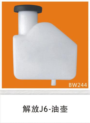 BW244