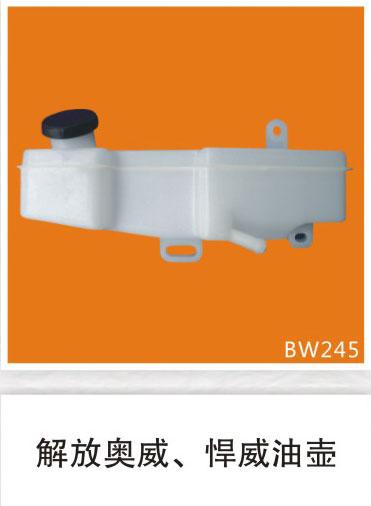 BW245