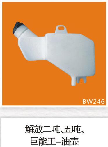 BW246