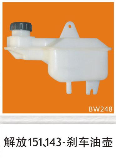 BW248