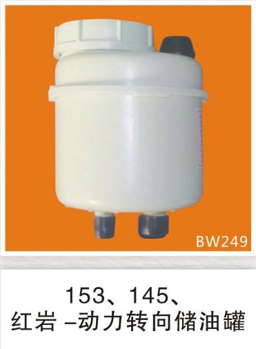 BW249
