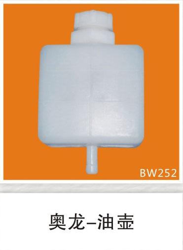 BW252