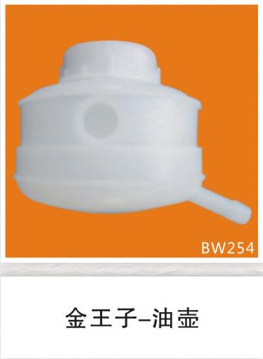 BW254