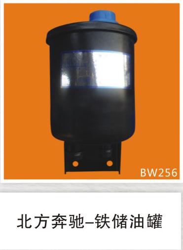 BW256