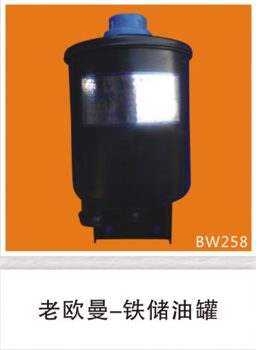 BW258