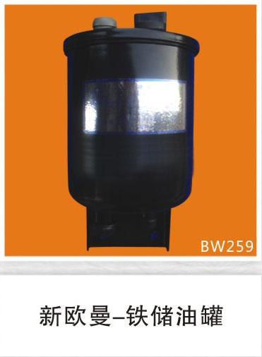 BW259