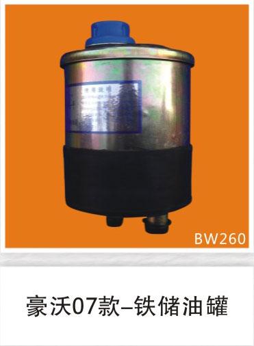 BW260