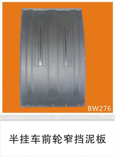 BW276