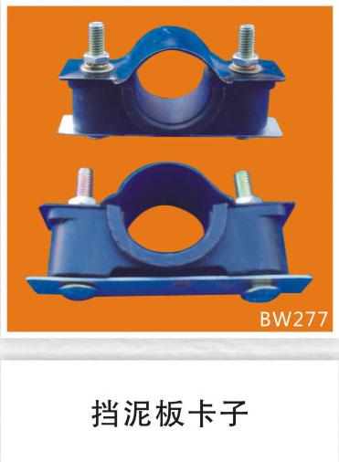 BW277