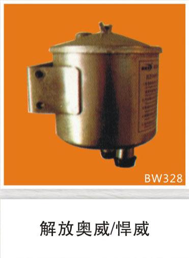 BW328