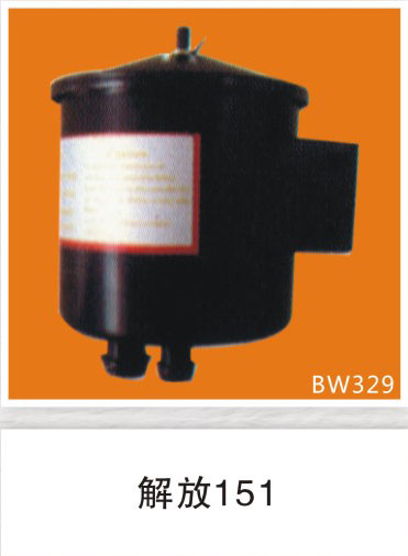 BW329