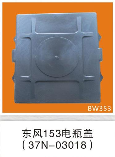 BW353