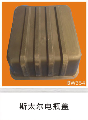BW354