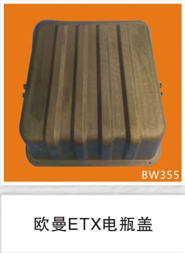 BW355