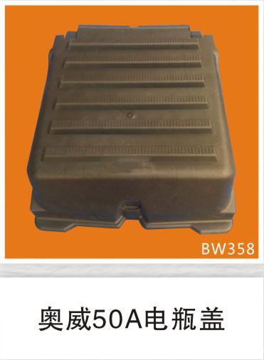 BW358