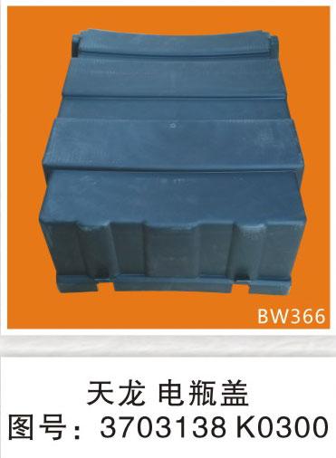 BW366