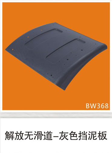 BW368