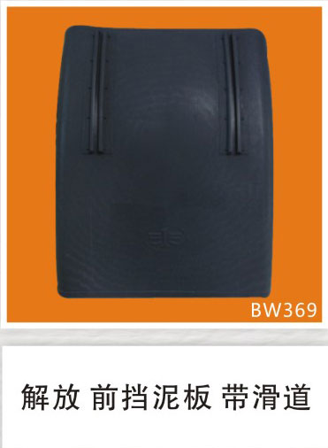 BW369