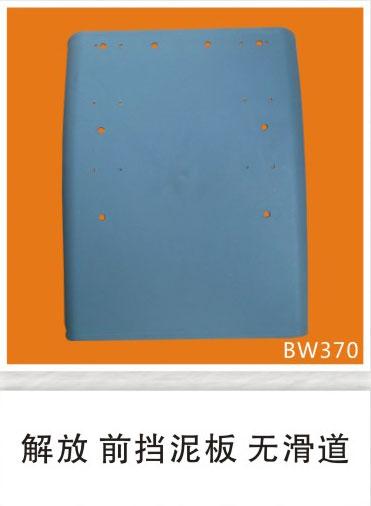 BW370