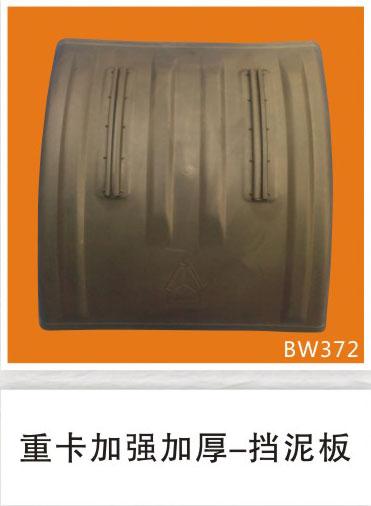 BW372