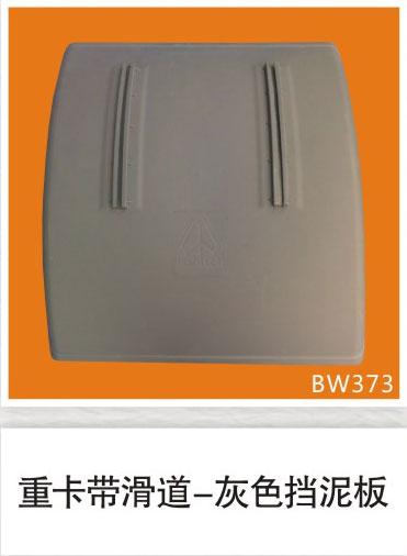 BW373