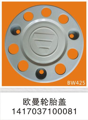 BW425