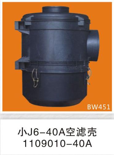 BW451