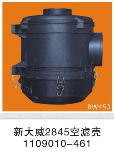 BW453