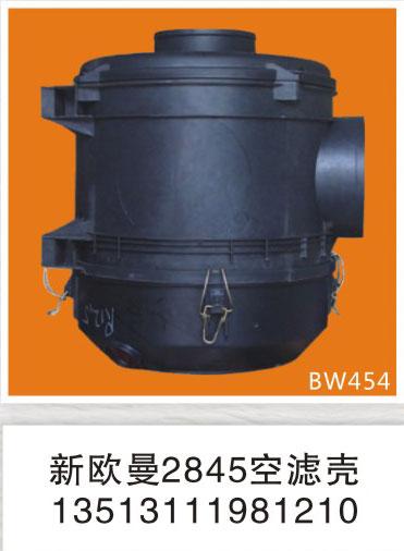 BW454