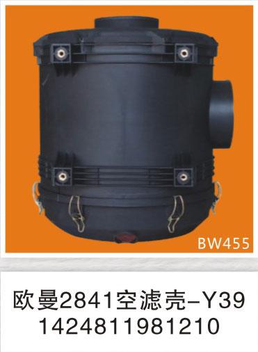 BW455