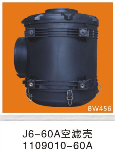 BW456