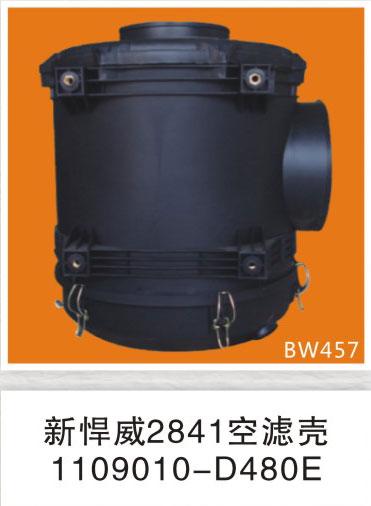 BW457