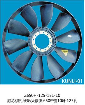 KUNLI-01