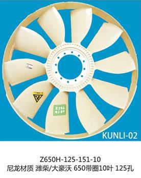 KUNLI-02